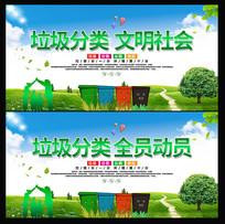 綠色垃圾分類公益海報設計