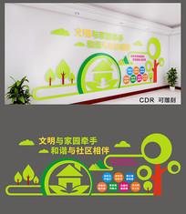 绿色社区文化墙设计