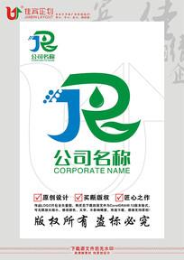 桌子水滴logo叶子_软件水滴logo设计素材cad叶子绘制中图片图片