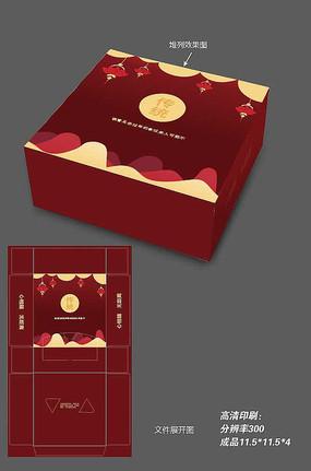 餐饮纸巾盒包装盒设计