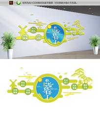 创意食堂饭堂文化墙