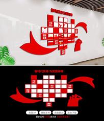 创意心形党建风采党建照片墙文化墙