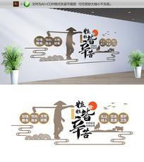 创意中式食堂文化墙