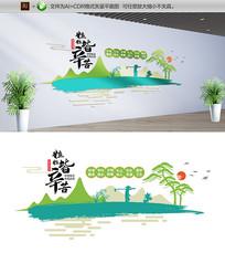 创意中式学校食堂饭堂文化墙
