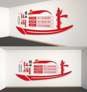 党建红船精神红船标语展板