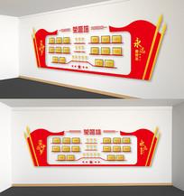 党员党建活动室荣誉墙