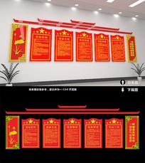 党员活动室内容文化墙
