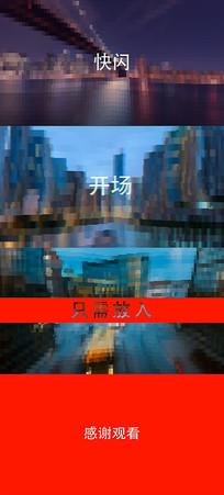 动感节奏现代都市宣传视频快闪片头AE模板