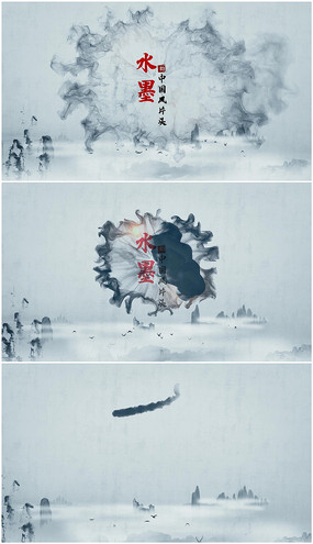 edius中国风水墨LOGO片头视频模板