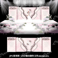 粉色大理石纹婚礼效果图设计婚庆舞台