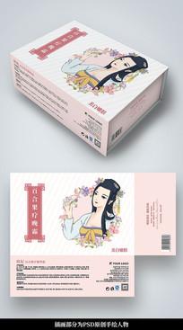 粉色清新古风护肤品包装设计