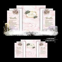 粉色水彩婚礼迎宾区效果图设计婚庆舞台背景