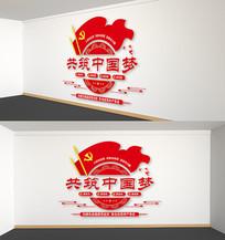 共筑中国梦党建文化墙党员活动室