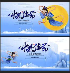简约创意中秋节宣传海报背景设计
