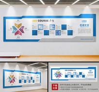 简约企业发展历程办公形象墙企业文化墙