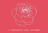 极简玫瑰花植物ai矢量素材