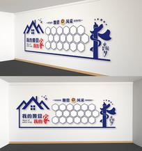 警营文化墙警员之家警员风采照片墙