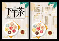 奶茶店菜单设计