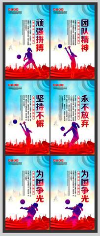 排球体育文化精神宣传展板设计