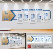 企业办公室文化墙形象墙布置图