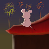 手繪2020鼠年老鼠看煙花夜景插畫