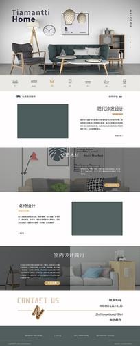 淘宝天猫家具布艺沙发首页PSD模板