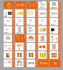 新年狗年vi手册视觉识别系统设计