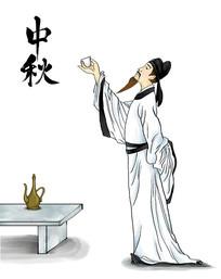 原创国学中秋节卡通手绘古代读书人物李白
