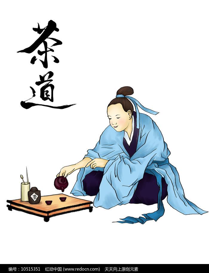原创元素茶道卡通手绘古代读书人物国学喝茶图片