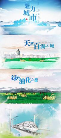 中国风水墨魅力城市片头AE模版