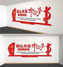 中国梦党建文化墙不忘初心党建形象墙