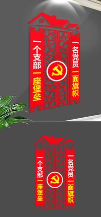 中式大气红色一名党员一名旗帜党建文化墙