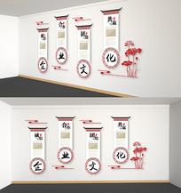 中式企业文化墙公司背景墙雕刻展板
