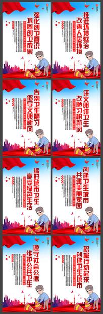 2019年简约创建文明城市标语宣传展板