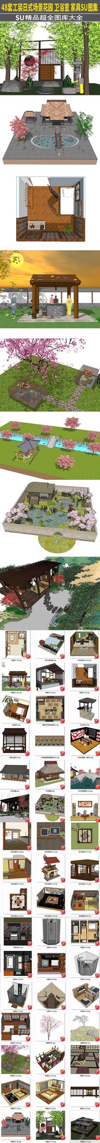 48套室内设计日式风格家具场景