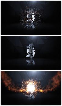 4k高端奢华大气粒子logo视频模板