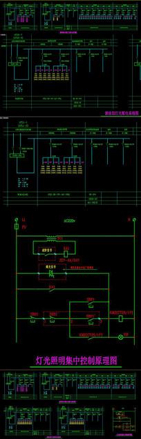 比赛场地灯光配电系统CAD图纸