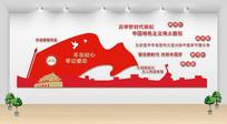 党建文化墙宣传栏展示