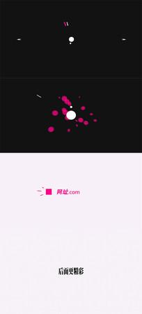 动画开场标志AE模板