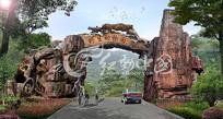 风景区动物园假山大门入口景观效果图