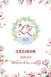 粉色花卉婚礼迎宾水牌设计