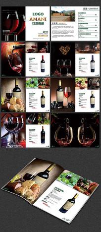 高端大气简约红酒画册设计