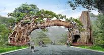 公园风景区榕树假山大门效果图