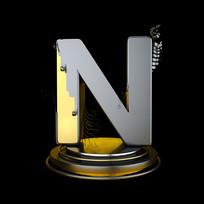 黑金飘带立体炫酷字母N