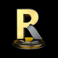 黑金飘带立体炫酷字母R