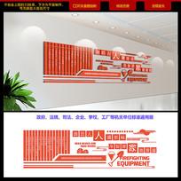 红色条状消防安全文化墙