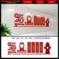 红色消防剪影安全有责宣传栏