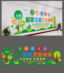 简约创建国家卫生城市文化墙设计