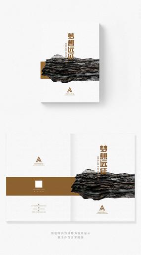 简约大气现代企业品牌画册封面