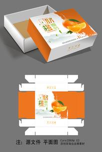 简约清爽奉节脐橙包装设计